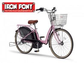 12_PM26RL_Pink-O_3